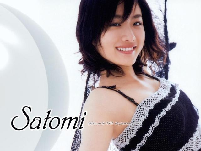 satomi-ishihara-957384142