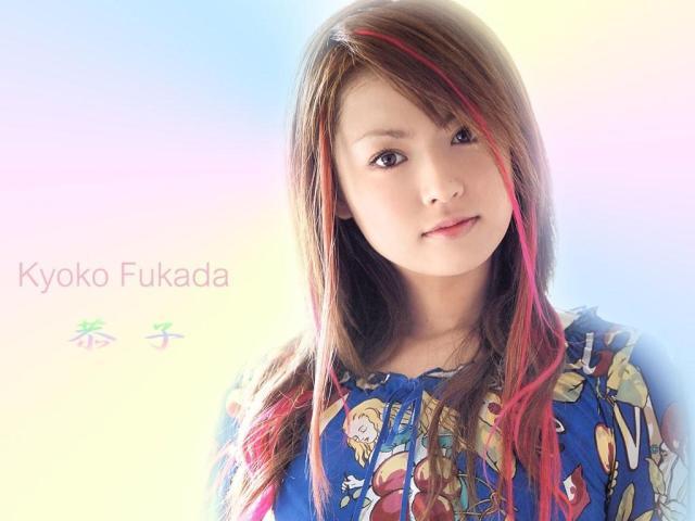kyoko-fukada-03