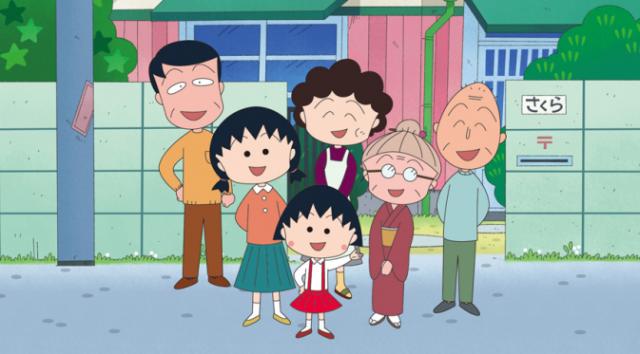 03.chibi maruko chan